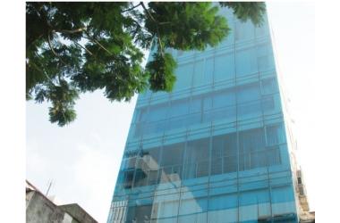 P&T building